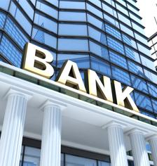 Даряване по банков път